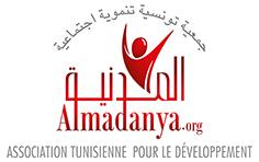 Logo almadanya - arche long