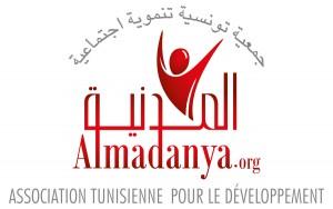 Logo-almadanya---arche-long-SUPER-DEF
