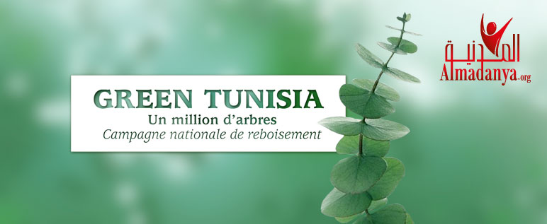 article-sliders-Green-tunisia